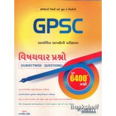 GPSC AYOJIT AGAUNI PARIKSHANA 6400 PRASHNO