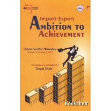 IMPORT EXPORT AMBITION TO ACHIEVEMENT