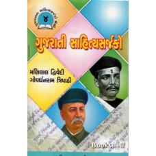 MANILAL DRIVEDI ANE GOVARDHANRAM TRIPATHI
