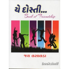 YE DOSTI BOOK OF FRENDSHIP