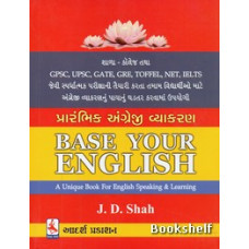 PRARAMBHIK ENGLISH VYAKRAN BASE YOUR ENGLISH