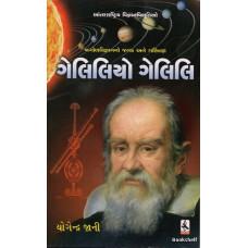 GALILEO GALILEI (ADARSH)