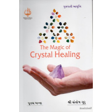 THE MAGIC OF CRYSTAL HEALING