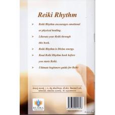 REIKI RIDHAM (RUDRA)