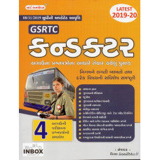 GSRTC CONDUCTOR (WORLD INBOX)