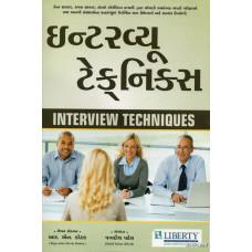 INTERVIEW TECHNIQUES (LIBERTY)