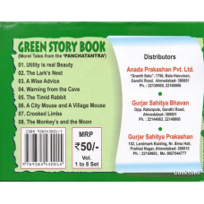 GREEN STORY BOOK PART 1 TO 8
