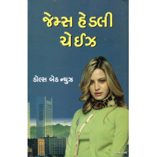 DOLL BAD NEWS (GUJARATI)