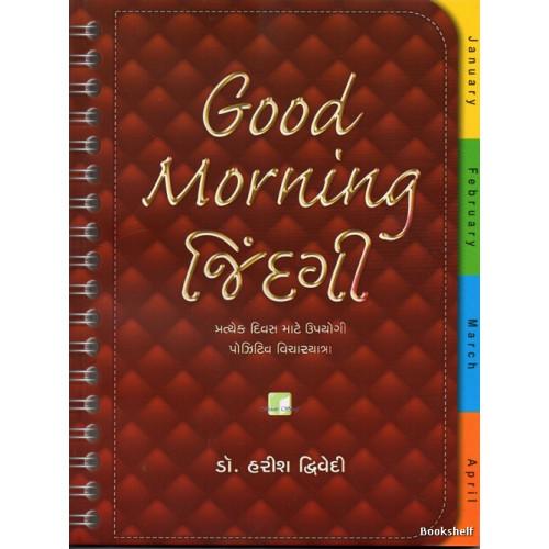 GOOD MORNING JINDAGI