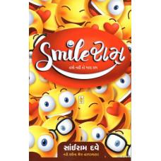 SMILERAM