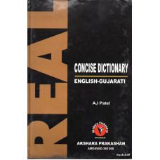 REAL CONCISE DICTIONARY (ENGLISH - GUJARATI)