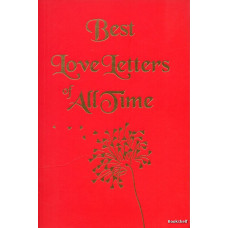 BEST LOVE LETTERS OF ALL TIME (POCKET SIZE)