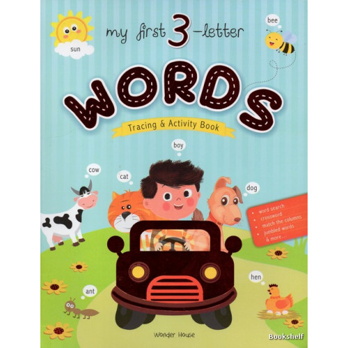 MY FIRST 3 LETTER WORDS TRACING & ACTIVITY BOOK