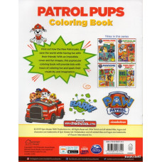 PATROL PUPS COLORING BOOK