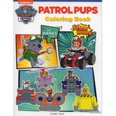 PATROL PUPS COLORING BOOK