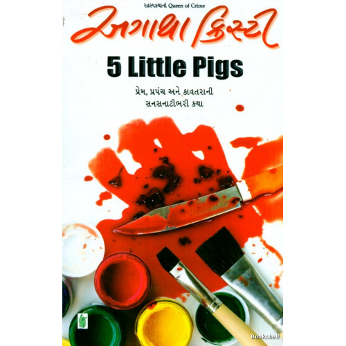 5 LITTLE PIGS (GUJARATI)