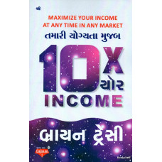 TAMARI YOGYATA MUJAB 10 X YOUR INCOME