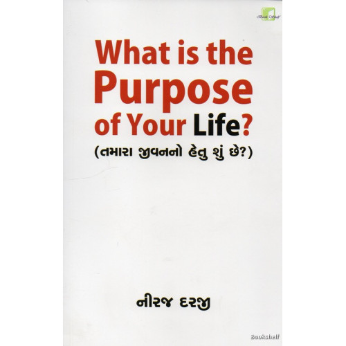 WHAT IS THE PURPOSE OF YOUR LIFE