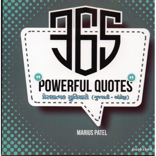 365 POWERFUL QUOTES