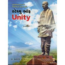 STATUE OF UNITY (R.R)