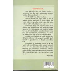 JAVAD BHAVAD