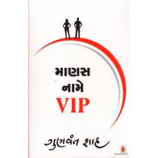 MANAS NAME VIP