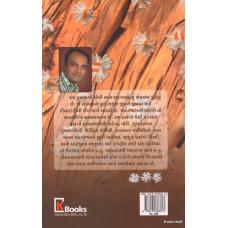 PRERNANA PARIJAT (K BOOKS)