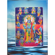 SHRI VISHNU PURAN (YOGESH)