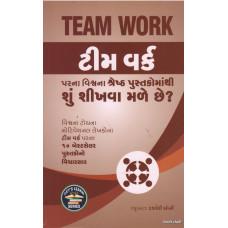 TEAM WORK PARNA VISHVANA SHRESHTH PUSTAKOMATHI SHU