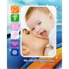 MA BABY SUVARNA PAL