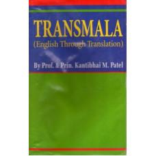 TRANSMALA.