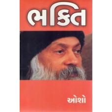 BHAKTI (OSHO)