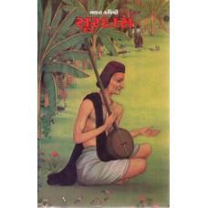 BHAKTA KAVI SHRI SURDAS