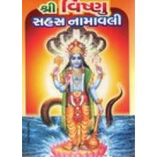 SHRI VISHNU SAHASRA NAMAVALI (SASTU)