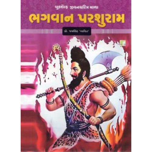 BHAGVAN PARSHURAM (BS)