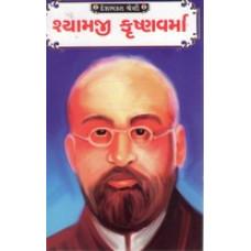 SHYAMAJI KRISHNAVARMA (BS)