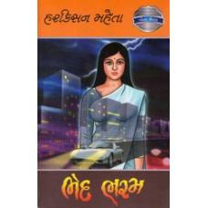BHEDBHARAM