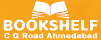 Bookshelf : Gujarati Books